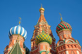 Moscú. kremlin — Foto de Stock