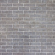 Grey brick wall — Stock Photo