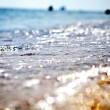 Small waves — Stock Photo #14256131