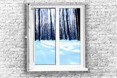 White plastic window — Stock Photo