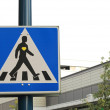 Foto Stock: Traffic sign