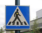 交通标志 — 图库照片