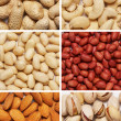 Assorted nuts — Stock Photo #14063004
