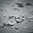 Grey grunge textured wall - Stock Photo