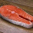 Stock Photo: Piece of a salmon