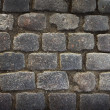 Old cobblestone — Stock Photo