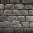 Old cobblestone — Stock Photo #26238361