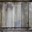 wood texture — Stock Photo #26238449