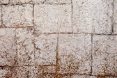 Fragment of ancient masonry walls — Stock Photo