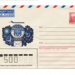 Ancient envelope with stamps — Stock Photo #2595444