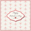 Valentine's card — Stock Vector #38581381