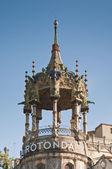 La Rotonda building in Barcelona, Spain — Stock Photo