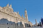 Our Lady of the Pillar Basilica at Zaragoza, Spain — Stock Photo