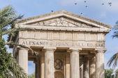 Monumento de bola de joão alexandre em valletta, malta — Foto Stock