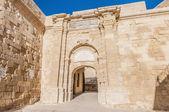 Malta på war museum i vittoriosa, malta — Stockfoto