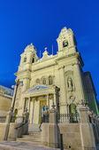 Our Lady of Mount Carmel in Gzira, Malta — Stock Photo