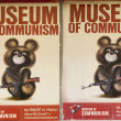 Museum of Communism — Stock Photo