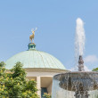 City Gallery Stuttgart, Germany — Stock Photo