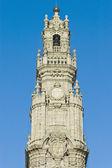Clerigos toren in porto, portugal — Stockfoto