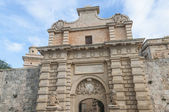 Mdina マルタでメイン ゲート — ストック写真