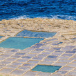 Salt pans near Qbajjar in Gozo, Malta. — Stock Photo #32664737