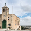 Chapel facade in Selmun, Malta — Stock Photo #33634193