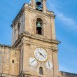 Saint John's Co-Cathedral in Valletta, Malta — Stock Photo #33636973