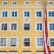 Mozart's birthplace (Mozarts Geburtshaus) at Salzburg, Austria — Stock Photo