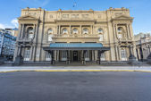 Colon theater in buenos aires, Argentinië. — Stockfoto