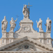 Archbasilicof St. John Laterin Rome, Italy — Stock Photo #39837847
