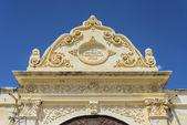 San Bernardo convent in Salta, Argentina — Stock Photo