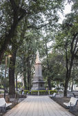 Independence Park in Tucuman, Argentina. — Stock Photo