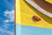 マルサシュ ロック、マルタで luzzu でホルスまたはオシリスの目 — ストック写真