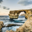 Azure Window in Gozo Island, Malta. — Stock Photo #40929483