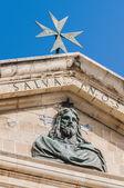 Saint John's Co-Cathedral in Valletta, Malta — ストック写真