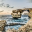 Azure Window in Gozo Island, Malta. — Stock Photo #41740785