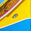 Horus or Osiris eye in Luzzu at Marsaxlokk, Malta — Stock Photo