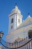 Del Pilar church in Buenos Aires, Argentina — Stockfoto