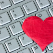 Internet dating concept — Stock Photo