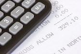 Receipt of allowance — Stock Photo