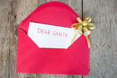 Dear Santa — Stock Photo