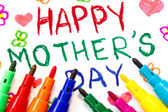 Child's drawing for Mother's day — Stock Photo