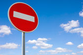 Roadside red stop sign  — Stock fotografie