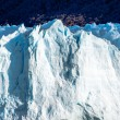 Various parts of the Perito Moreno Glacier in Argentine Patagonia - Stock Photo