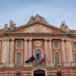 Capitolium, Toulouse, France — Stock Photo