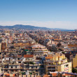 Barcelona landscape — Stock Photo