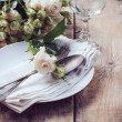 Vintage table setting with roses — Stock Photo #28952011