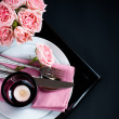 Table setting on black background — Stock Photo #32918927