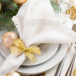 Stock Photo: Christmas table setting in gold tones
