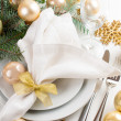 Christmas table setting in gold tones — Stock Photo #33080725